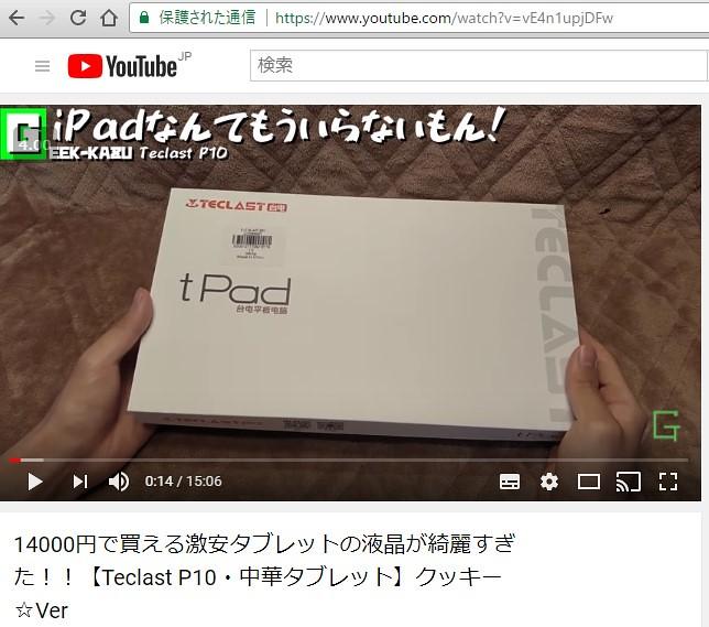 YouTube ダウンロード方法39