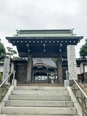 Photo:南清山 観音寺 By cyberwonk