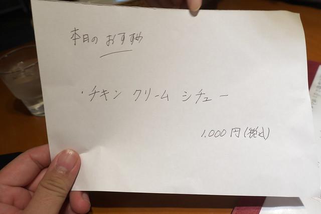 マーシュ亭 17回目_01