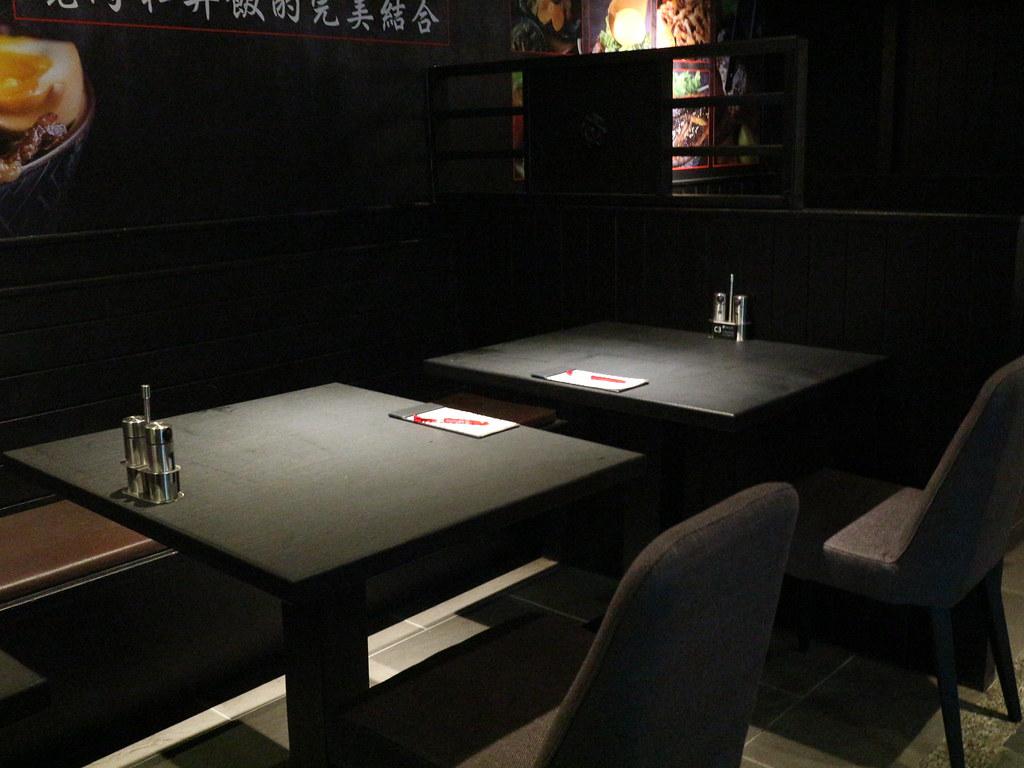 神田燒肉丼 (14)