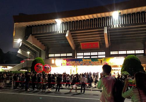 レキシ日本武道館