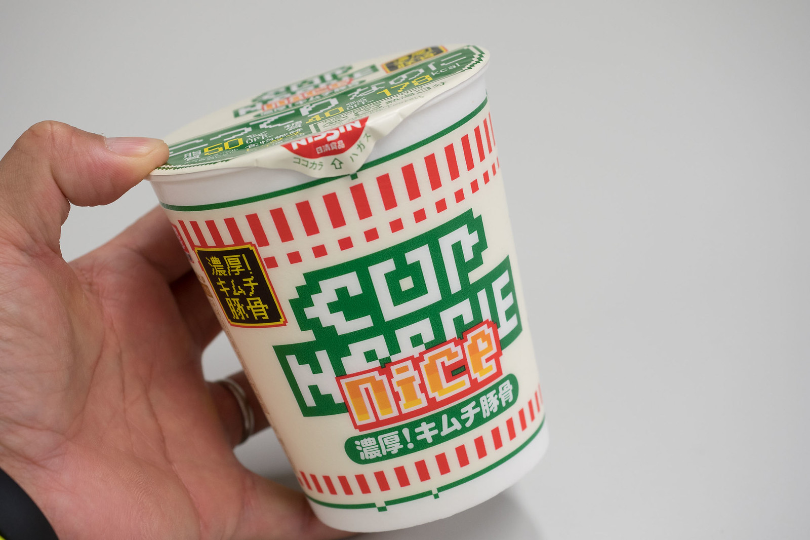 Cup_noodle_nice-2