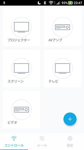 Screenshot_20171023-234726