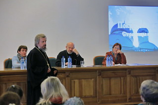 Конференция в Иверском монастыре 240