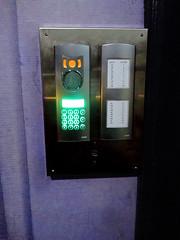 HAL 9000 Now Guarding Front Door 2648