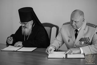 Подписание договора 160