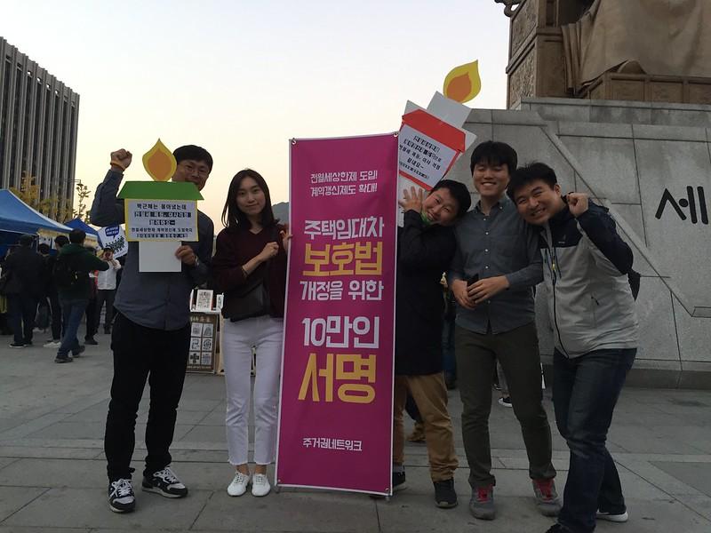 20171028_주거권넷세입자10만인서명운동 (2)
