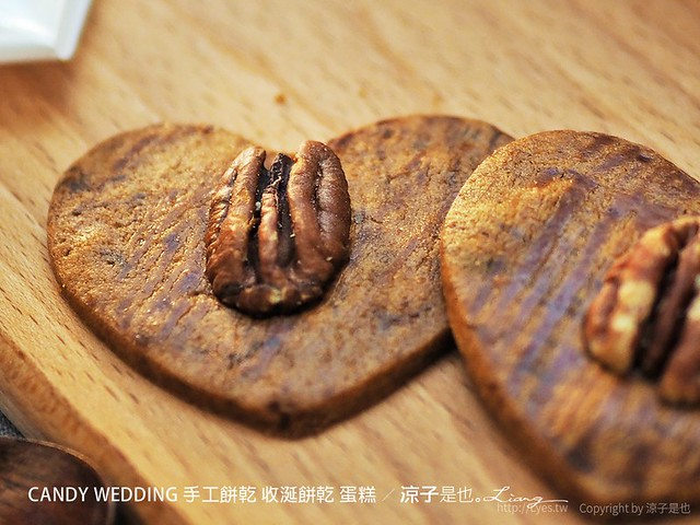 CANDY WEDDING 手工餅乾 收涎餅乾 蛋糕 45