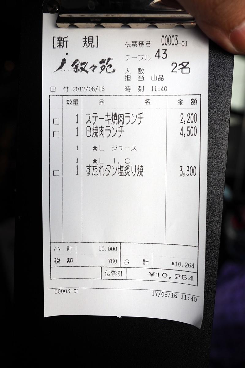 P6161168.JPG