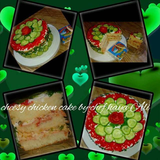 Cake by Haya Ali