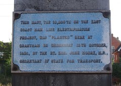 Photo of Green plaque № 43981