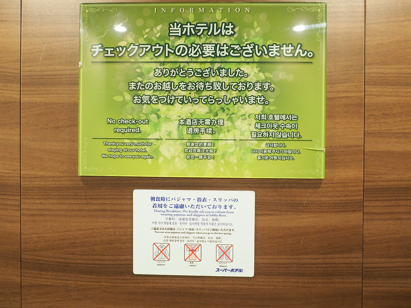 P4121865