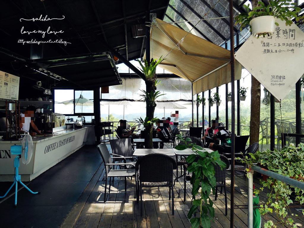石碇景觀咖啡廳推薦海倫咖啡 (3)