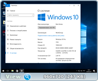 Windows 10 Version 1703 with Update 15063.632
