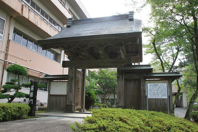Yakuimon Gate