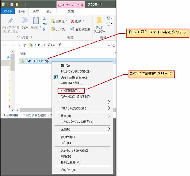 ESP32_SPIFFS_Uploader03