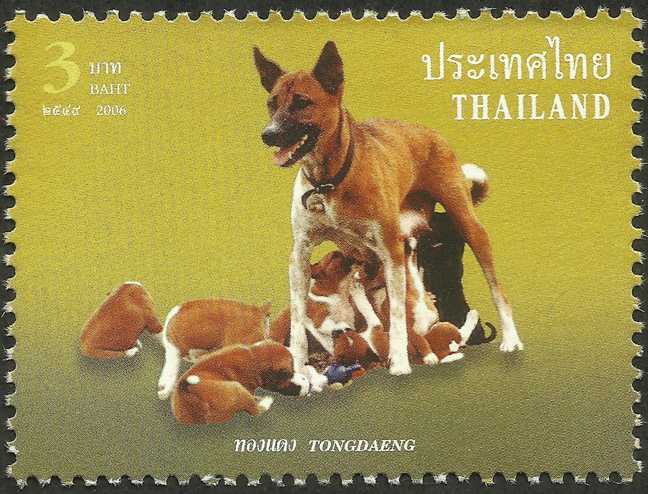 Thailand - Scott #2246 (2006)