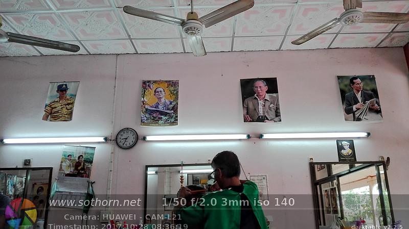 ร้านตัดผมที่มีรูปในหลวง ร.9 เต็มร้าน