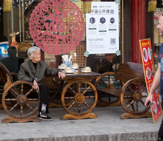 China Pingyau Acient City-8