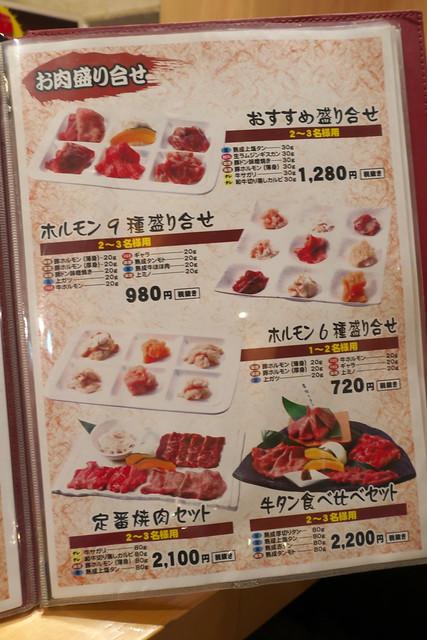 炭や 徳寿 南2条店 _03