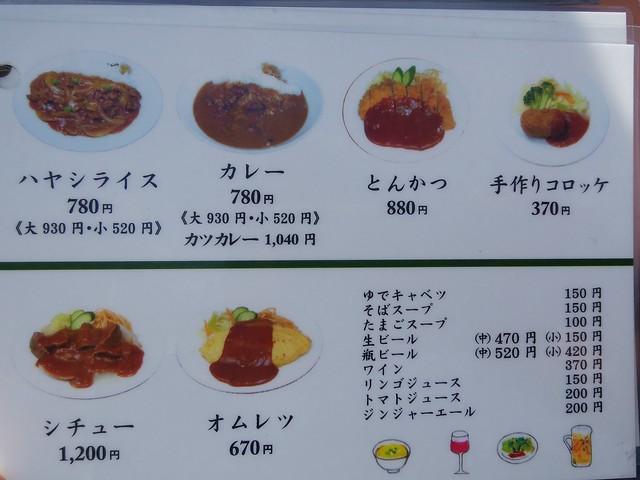 okayama-okayama-city-shokudou-yamato-menu-02