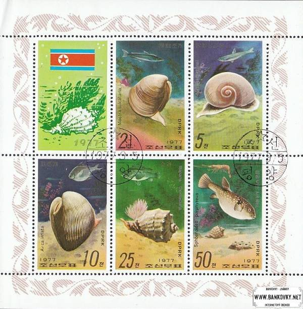 Známky S.Kórea 1977 Morské živočíchy, nerazítkovaný hárok MNH