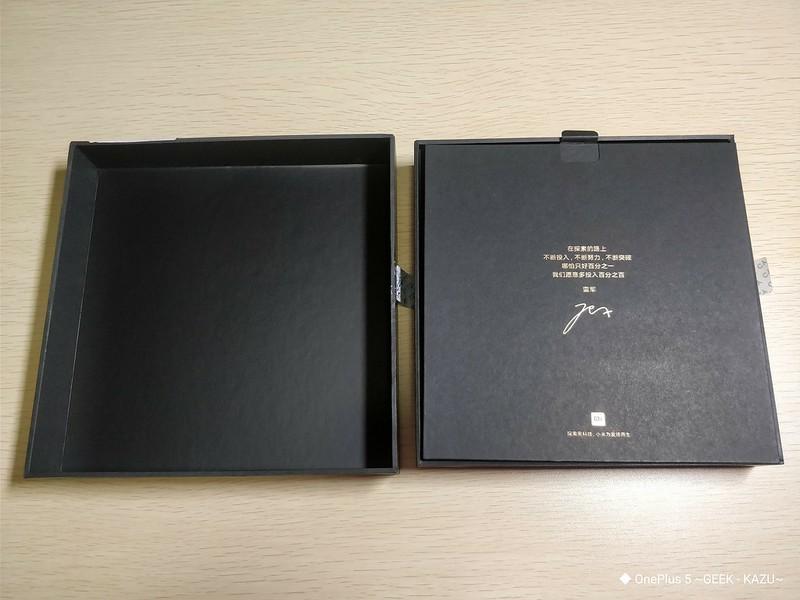 Xiaomi mi mix 2 開封レビュー (3)