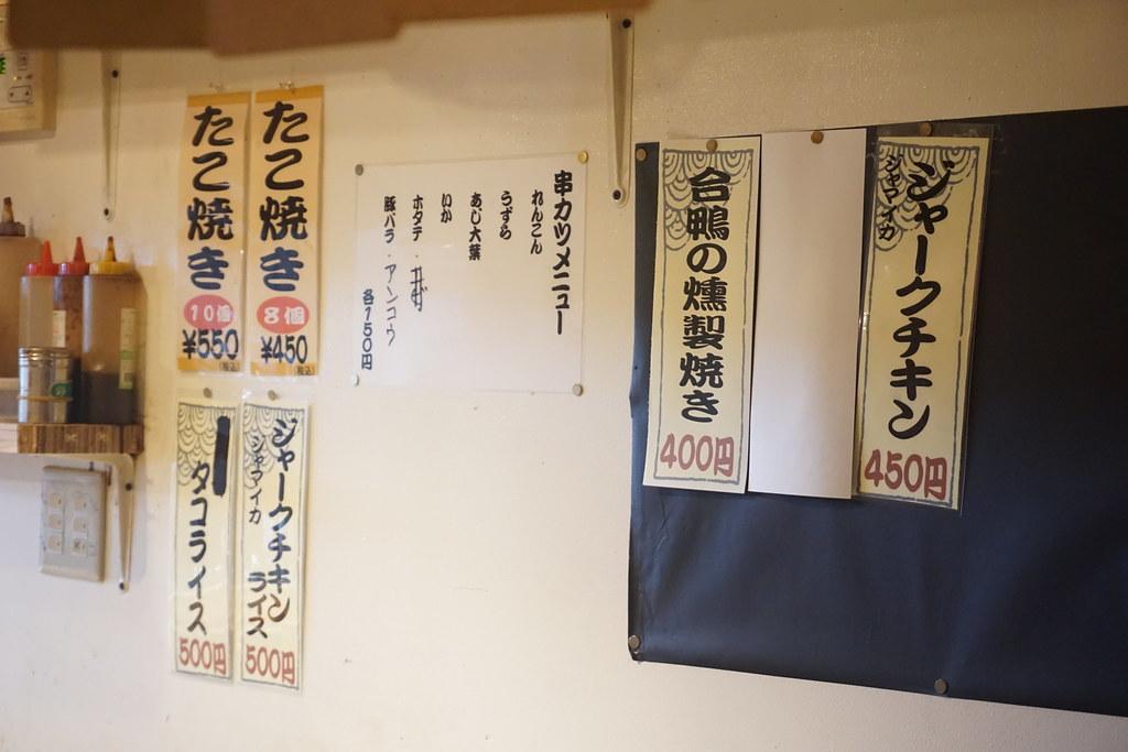 江古田パンチ