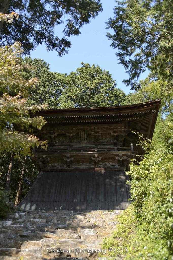 Jingoji・Kyoto
