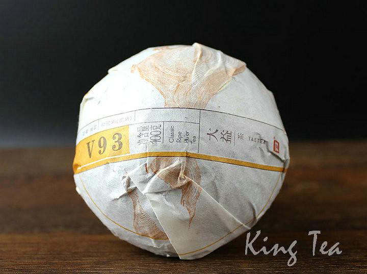 Free Shipping 2017 TAE TEA DaYi V93 Tuo Bowl  China YunNan MengHai Chinese Puer Puerh Ripe Tea Cooked Shou Cha Premium