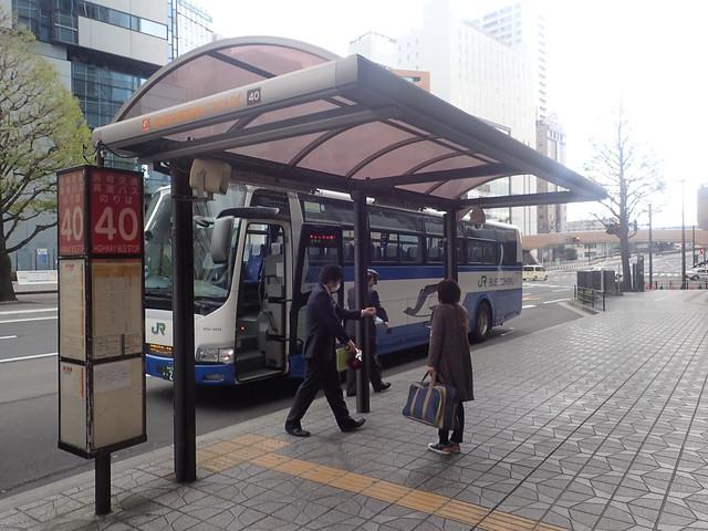 PB050081