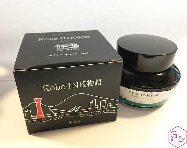 Ink Shot Review Kobe Ink #48 Marchais Blue @GoldspotPens 1