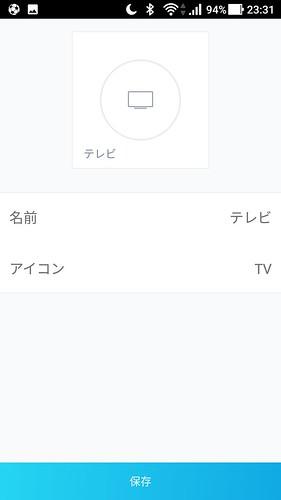 Screenshot_20171021-233151