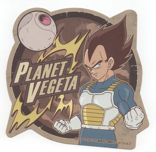 Planet Vegeta