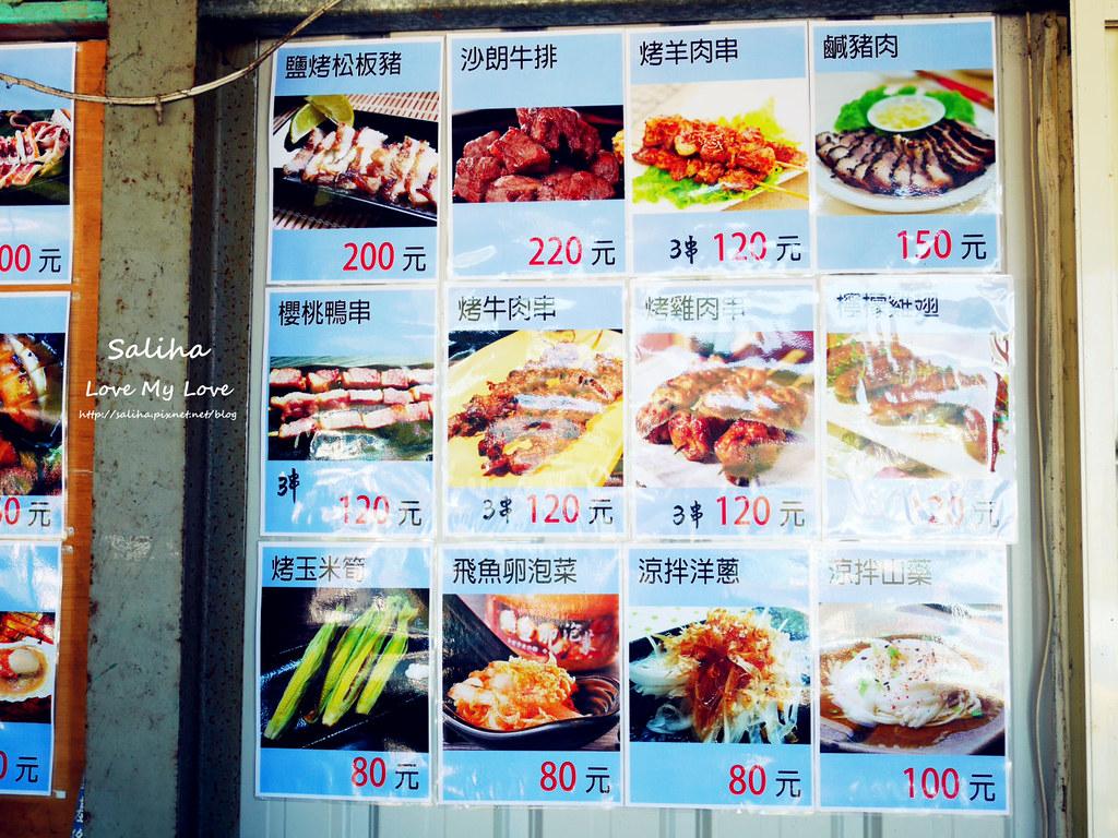基隆外木山海灘海鮮餐廳推薦小白屋 價位菜單menu (1)