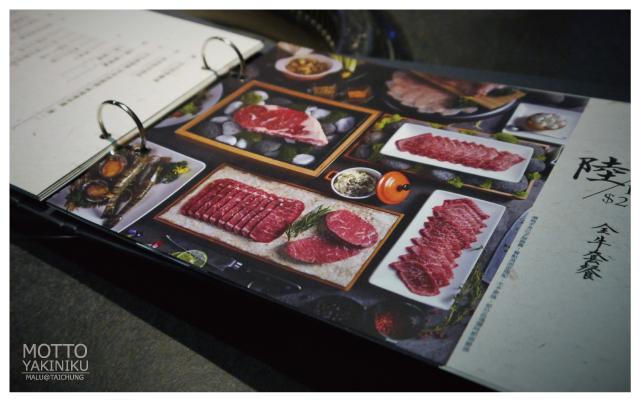 牧島燒肉專門店-1