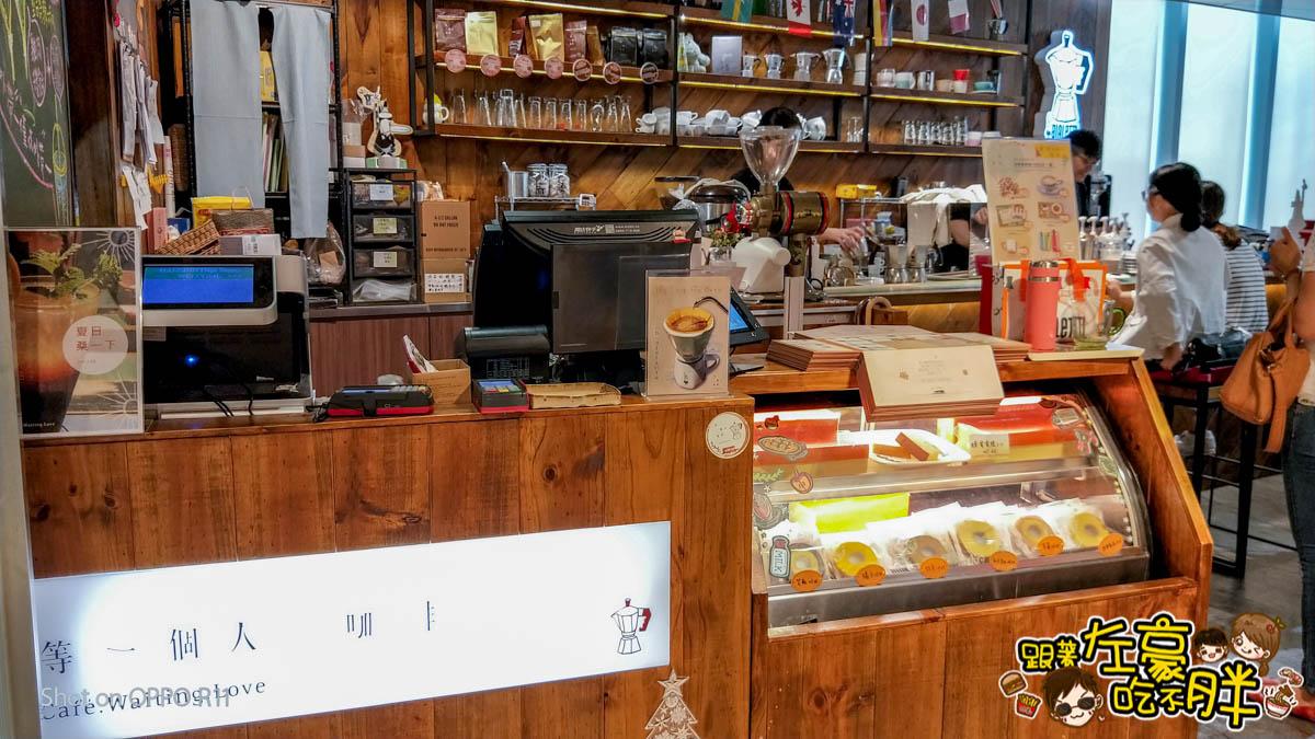 等一個人咖啡(漢神巨蛋店)-7