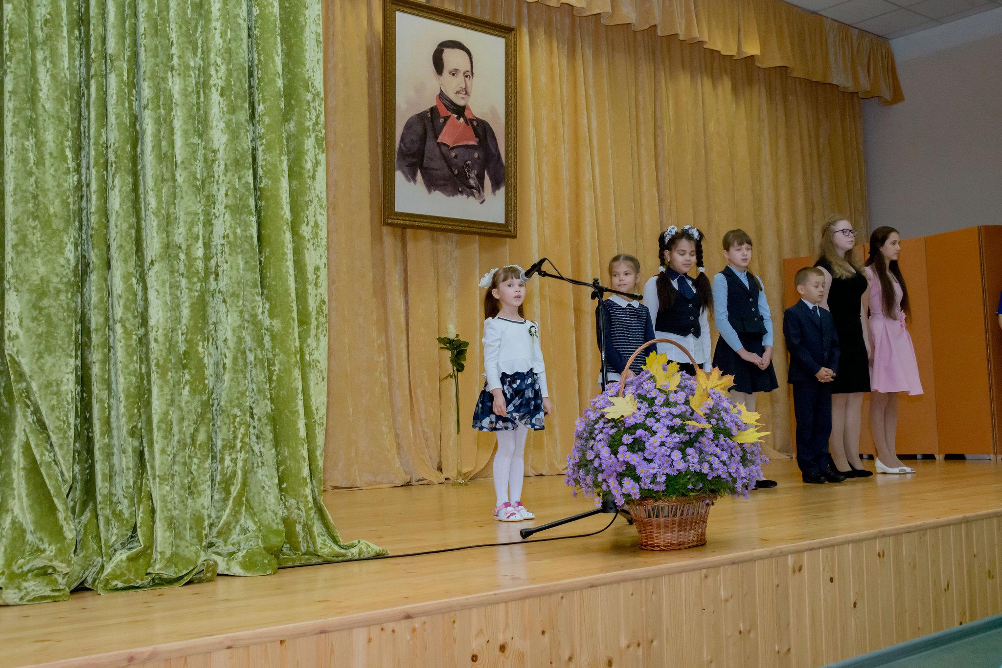 Бессмертные строки Лермонтова в исполнении воспитанников детского сада и учащихся школ района