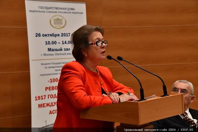 Выступление Ольги Зиновьевой на парламентских слушаниях «100-летие революции 1917 года в России: международные аспекты»