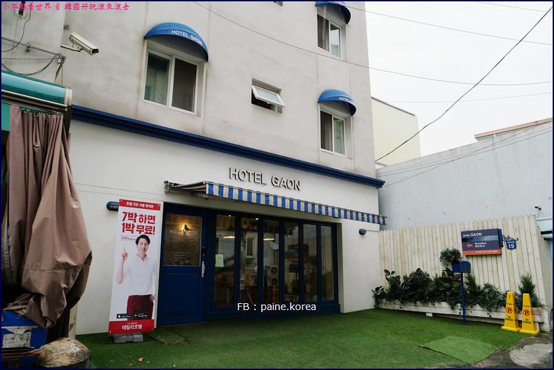 首爾東大門家溫飯店 (Hotel Gaon Seoul Dongdaemun)