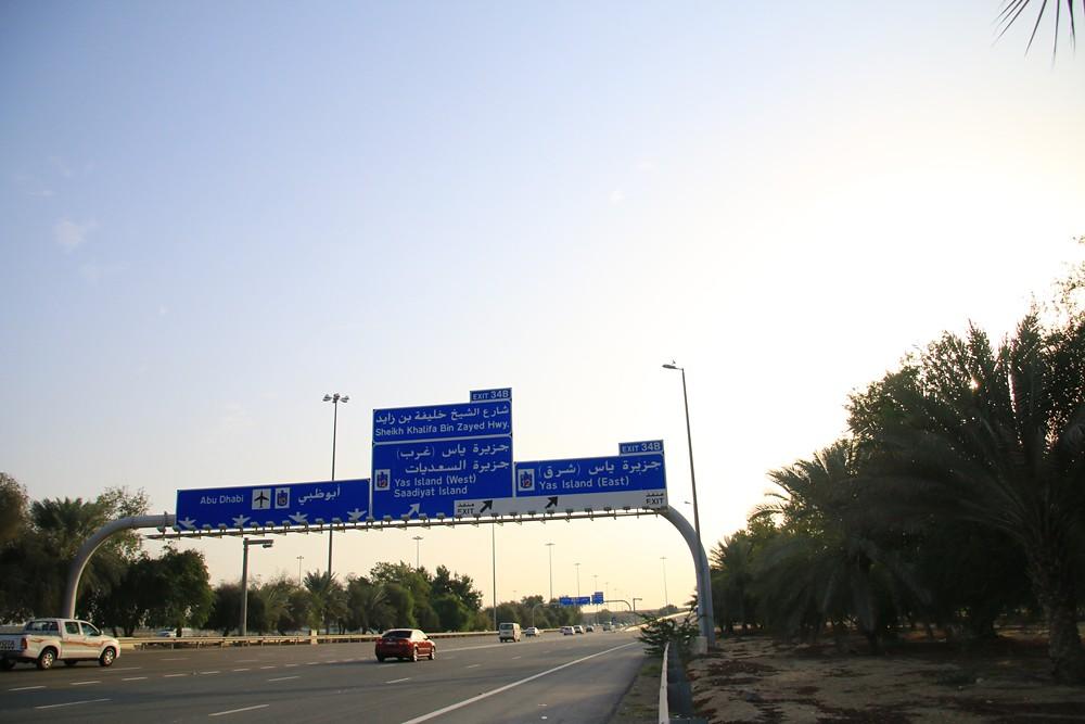 UAE_061