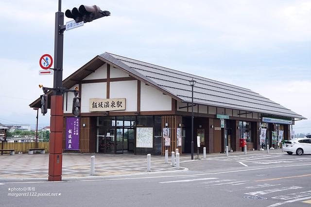 福島 飯坂市半日遊