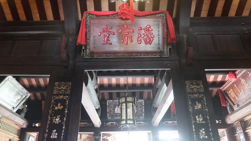 Portada interior donde se venera al fundador de la casa