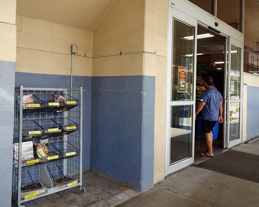 Makai wing kuakini medical center hawaii tripcarta for Inter island hotel furniture