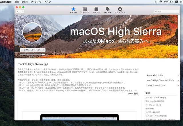 Mac OS High Sierra into The MacBook Pro 2010