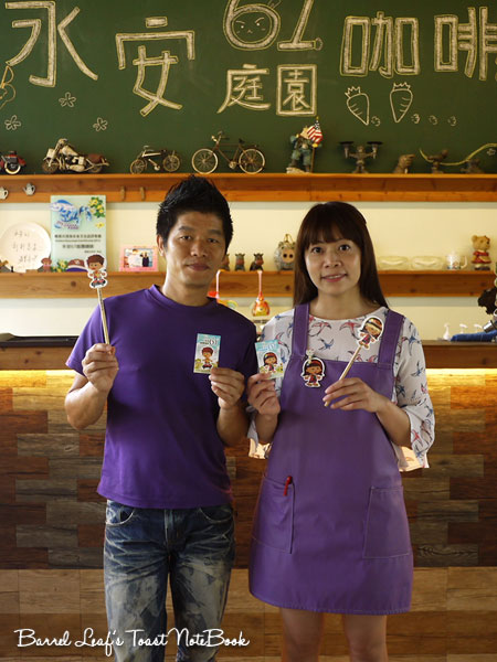 yongan-61-cafe (27)
