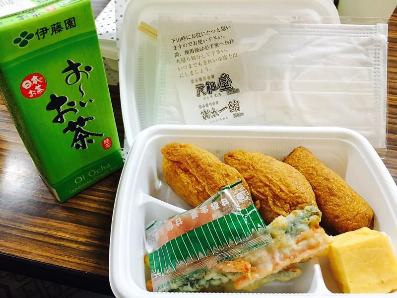 富士山八合目元祖室山屋早餐