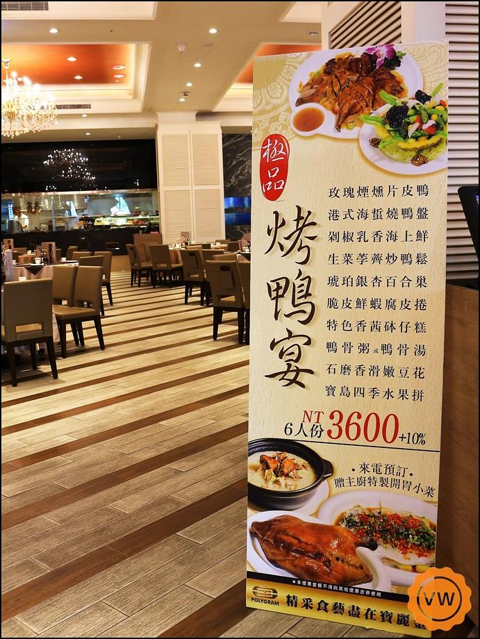 寶麗金餐飲集團港式飲茶-市政店