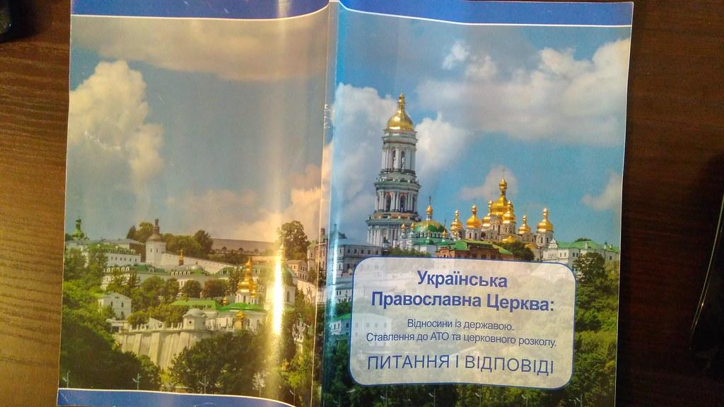 О пользе русского языка в Украине IMG_20171102_111857