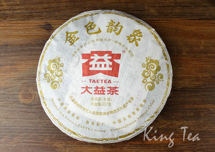 Free Shipping 2012 TAE TEA DaYi Golden Image Cake 357 China YunNan MengHai Chinese Puer Puerh Raw Tea Sheng Cha